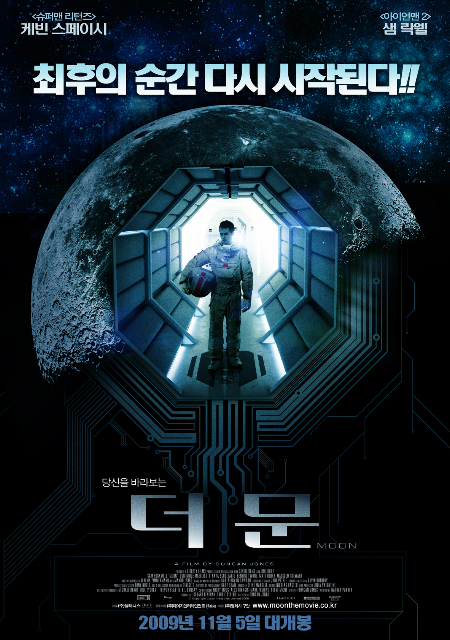 Moon: Korean Poster