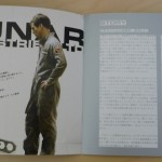 Japanese MOON Promo Book 3