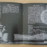 Japanese MOON Promo Book 5