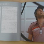 Japanese MOON Promo Book 7