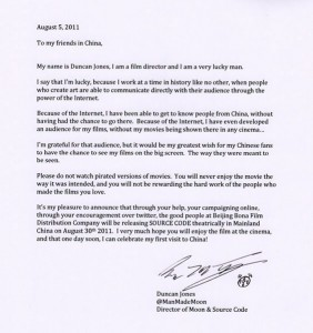 Duncan Jones Letter To Chinese Audience Before Source Code Release 30th Aug 2011