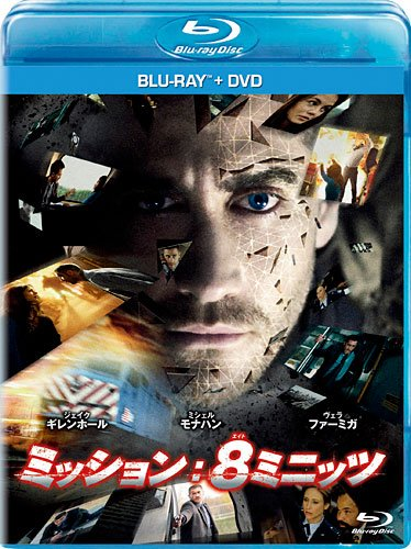 Source Code ミッション:8ミニッツ Mission 8 Minutes Japanese DVD & Blu-Ray 21st March 2012