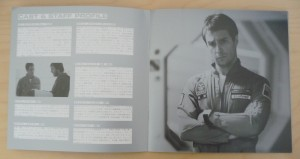Japanese MOON Promo Book 4