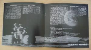 Japanese MOON Promo Book 5