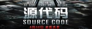 Source Code - China
