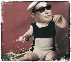 Duncan Jones - Director Babies - Kurosawa